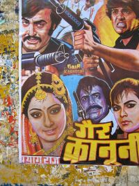 Bollywood Poster by Meena Kadri