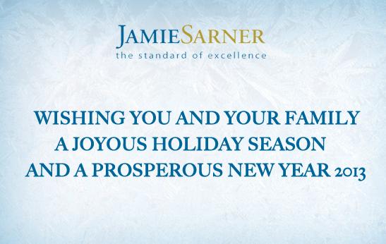 JS holiday card