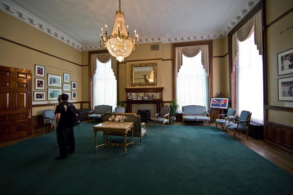 Ontario Legislative Building Room