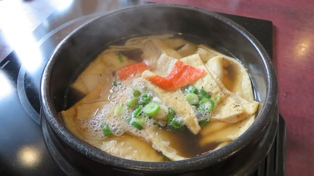 Hancook Fish cake soup