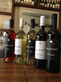 Midfield Wine Bar