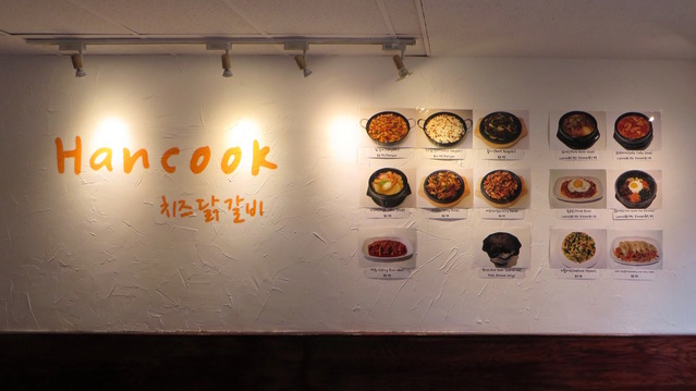 Hancook wall