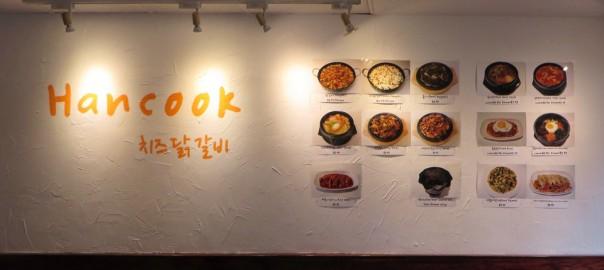 Hancook-wall