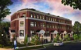 220 McRae Drive –Townhouse #1 - North Toronto - Leaside